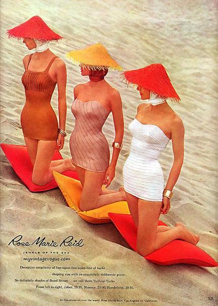 rose-marie-reid1957